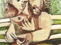 Пабло Пикассо. Пара, сидящая на скамейке