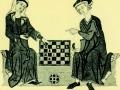 Французская миниатюра 8 века
