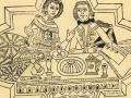 Русская лубочная картинка. XVIII век
