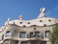 Каса Мила (фрагмент фасада)