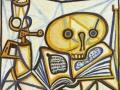 Пабло Пикассо. Череп, книга и керосиновая лампа. 1946. Х., м.