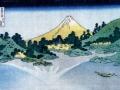 Коцусика Хокусай. Вид озера Мисака в провинции Кай (36 видов Фудзи)