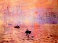 «Восход солнца», 1872 г., х.м.