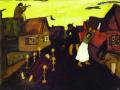 Марк Шагал. Покойник. 1908. Х., м.
