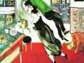 Марк Шагал. День рождения. 1915. Х., м.