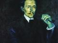 Пабло Пикассо, «Портрет Солер», х.м.