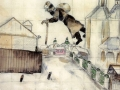 Марк Шагал. Окрестности Витебска. 1914. Бум., акв.