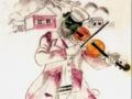 Марк Шагал. «Зеленый скрипач». Бум. Кар. Акв.