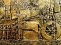Ассирийский рельеф.