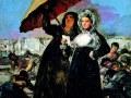 Франсиско Гойя, «Прогулка», х.м