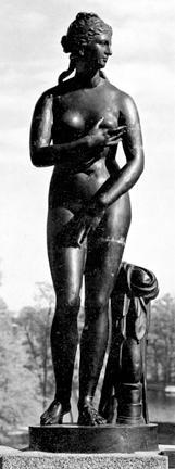 Садовопарковая скульптура