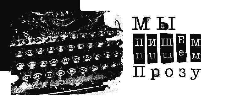 mipishempr
