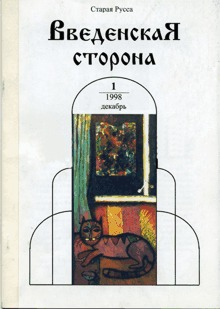 storona1