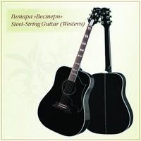 Гитара «Western»