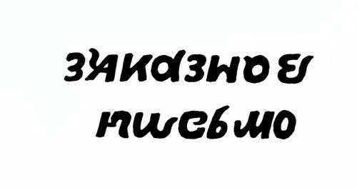 2011-1-38-3m