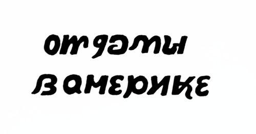 2011-1-38-4m