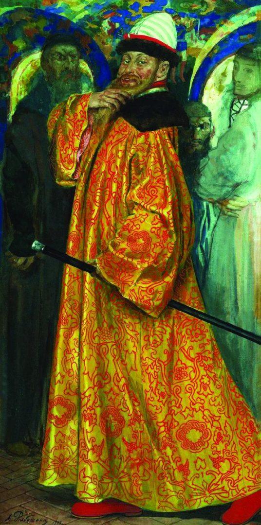 А.П. Рябушкин. «Пожалован шубой с царского плеча». 1902