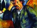 Поль Сезанн. Курильщик. 1892. Х., м.