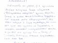 Письмо Гранина