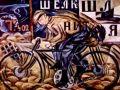 Наталья Гончарова. Велосипедист. 1913. Х., м.