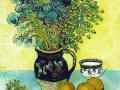 Винсент Ван Гог. Кувшин с луговыми цветами. Арль, май. 1888. Х., м.