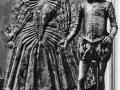 Леонид Баранов,  «Шекспир и Елизавета»