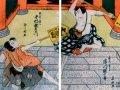 Асаяма Асикуни. Сцена из спектакля. 1816