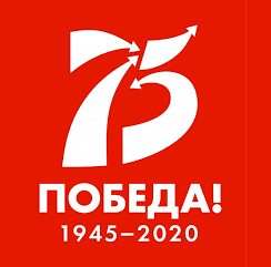 ЛОГОТИП 75